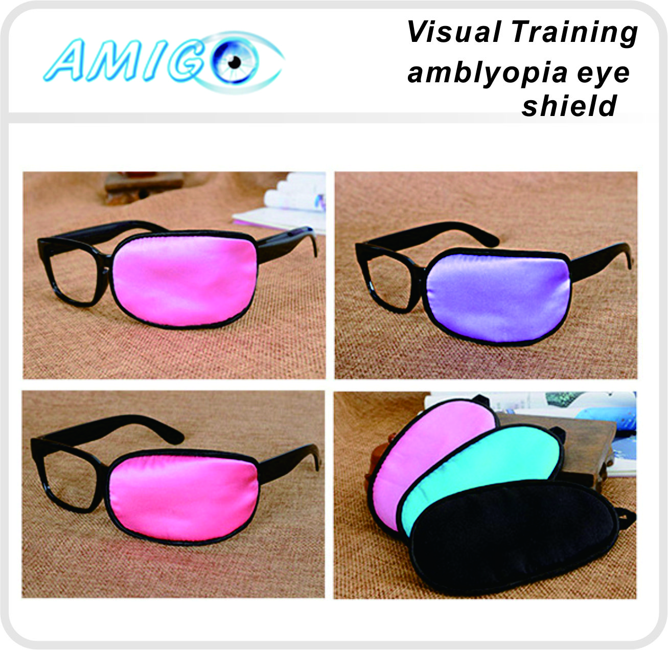 amblyopia eye shield